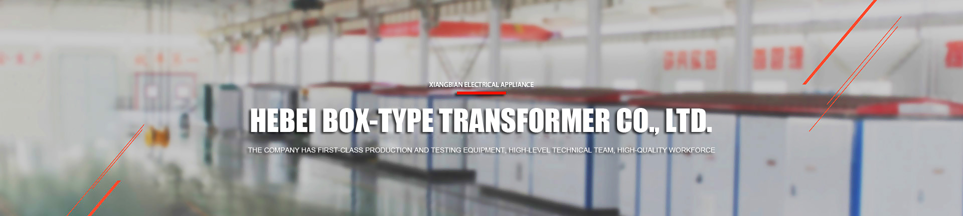 Hebei Box-type Transformer